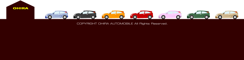 COPYRIGHT OHIRA AUTOMOBILE All Rights Reserved.